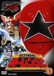 Planned Tokusatsu Series / Movies