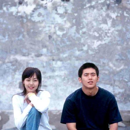 Age of Innocence (2002) photo