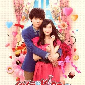 Itazura na Kiss - Love In Tokyo 2 Episode 16