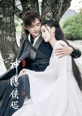 New Return of the Condor Heroes (2019) - MyDramaList