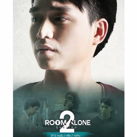 Room Alone 2: The Series (2015) photo
