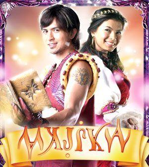 Majika