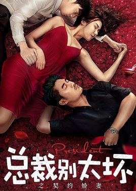 Young President and His Contract Wife (2018) Subtitle Indonesia