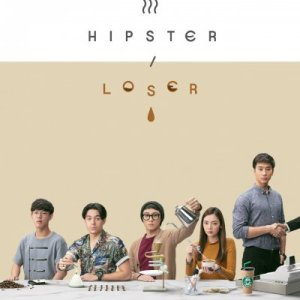 Hipster or Loser (2018) photo