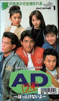 A.D Boogie