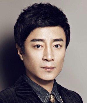 Zhong Hua He