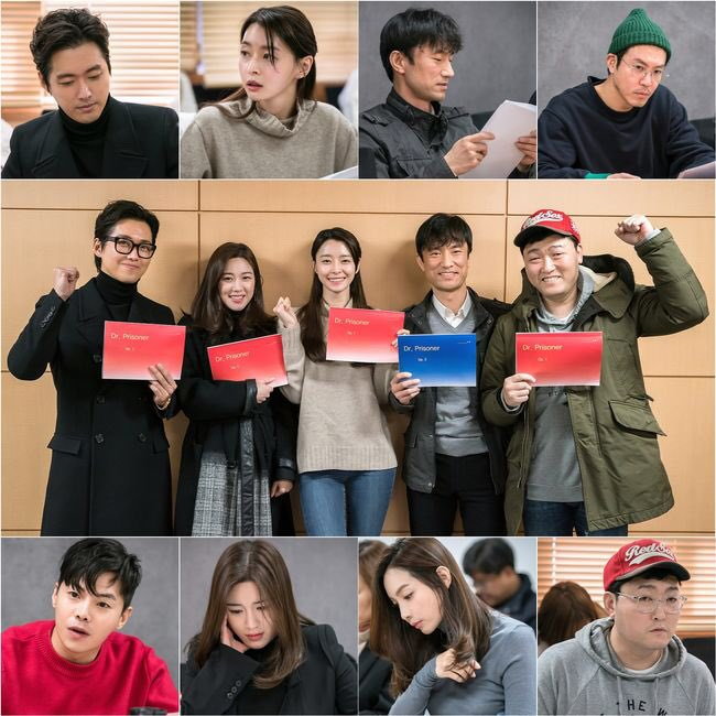 Pembacaan naskah pertama drama Korea Doctor Prisoner