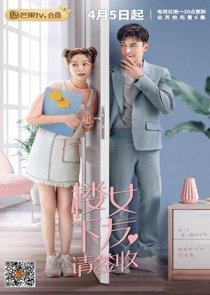 Girlfriend (2020) poster