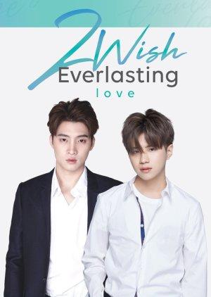 2Wish (2019) poster