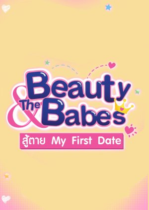 Beauty & The Babes My First Date