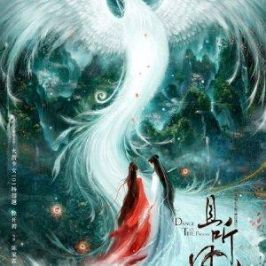 Dance of the Phoenix (2020)