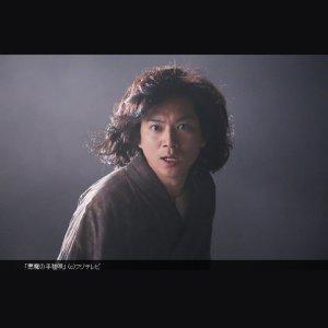 Akuma no Temari Uta (2019) photo
