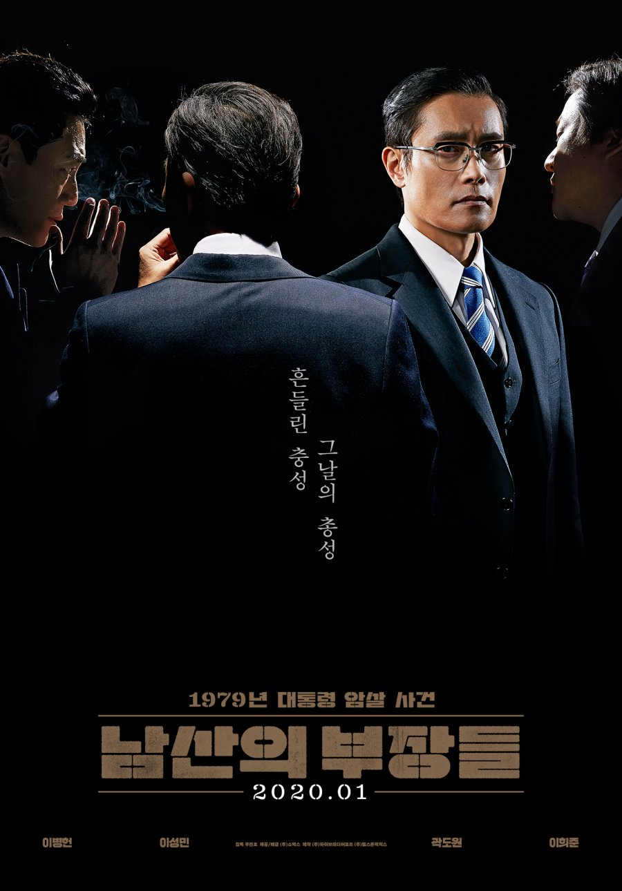 The Man Standing Next (2020) Subtitle Indonesia