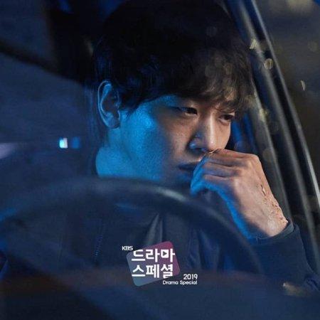 Drama Special Season 10: Wreck Car (2019) photo