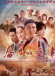Fen Jin De Xuan Lu