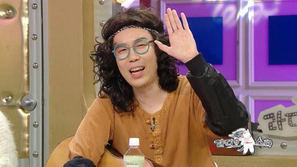 Kapichu in King of Mask Singer Korean TV Show (2015)