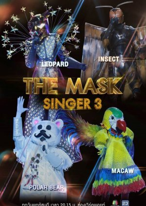The Mask Singer Thailand: Season 3