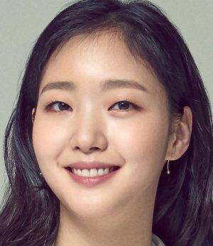 Kim Go Eun (김고은) - MyDramaList