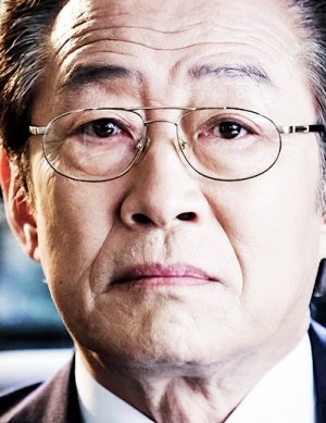 Gook Hwan Jeon
