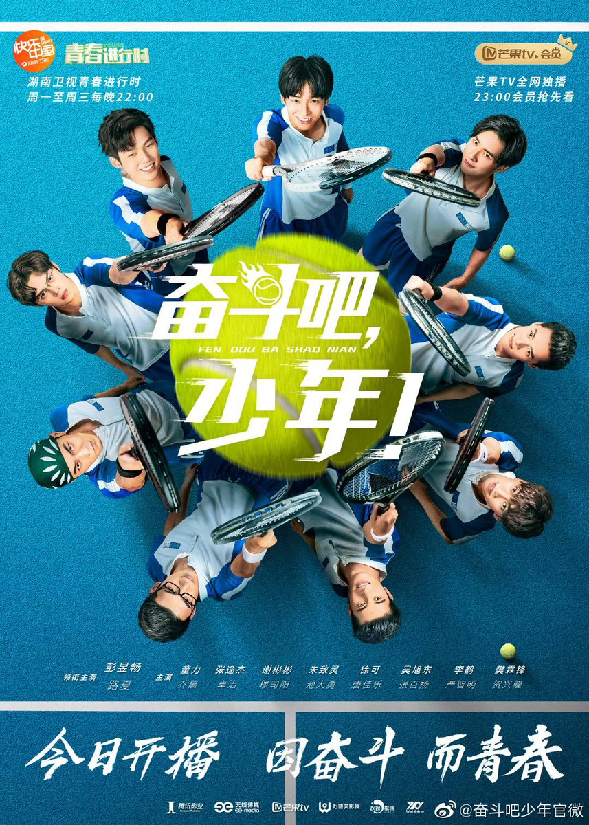 The Prince Of Tennis 2019 Mydramalist