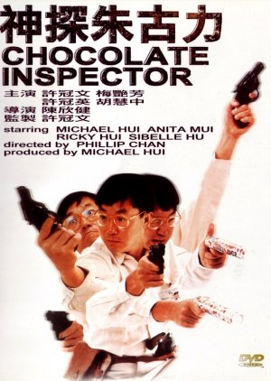 Inspector Chocolate (1986) poster