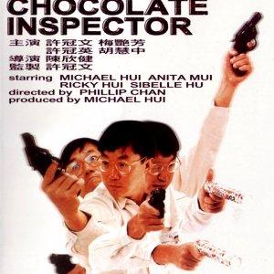 Inspector Chocolate (1986) photo