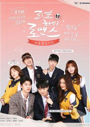 Real High School Romance (2019) poster