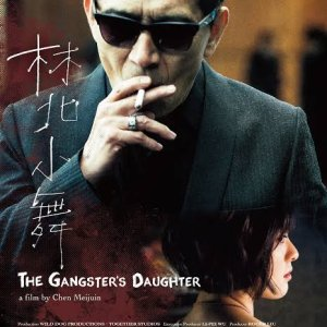 The Gangster's Daughter (2017) photo