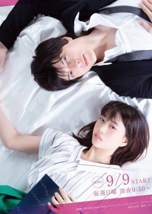 Bungaku Shojo Live Action (2018) Batch Subtitle Indonesia
