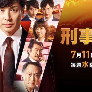 Keiji 7-nin Season 4 (2018) photo