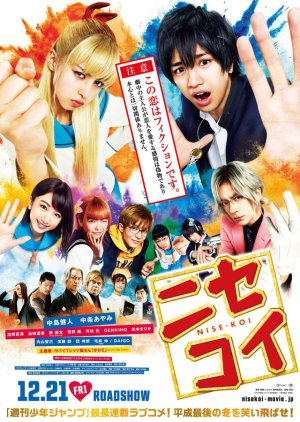 Nisekoi False Love (2018) Subtitle Indonesia