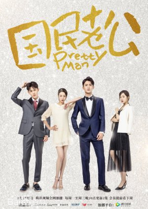 Korean Drama Pregnant