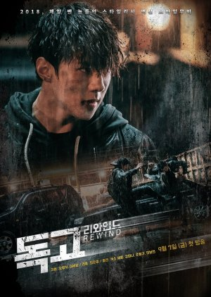 Dokgo Rewind Subtitle Indonesia thumbnail