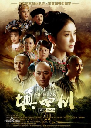 Tian Si Chuan