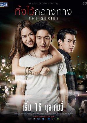 Ting Wai Klang Tarng The Series