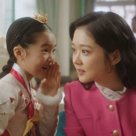 The Last Empress Episode 37