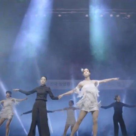 Just Dance Episode 5