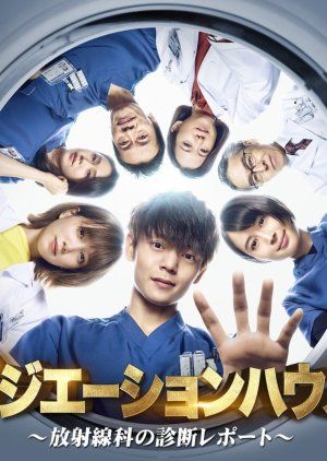 Radiation House (2019) Episode 1-11 Sub Indo thumbnail
