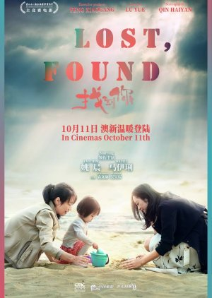 Lost, Found (2018) poster