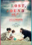Lost, Found chinese drama review