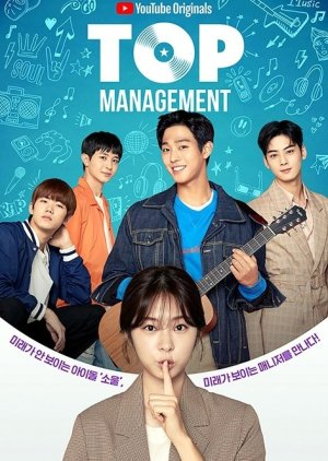 Top Management 2018 Mydramalist