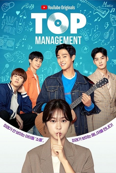 Image result for top management drama