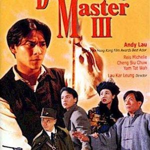 Drunken Master III (1994) photo