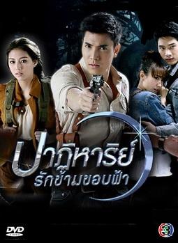 Dramas Completed in 2019 list (Thailand) - by Santouryou - MyDramaList