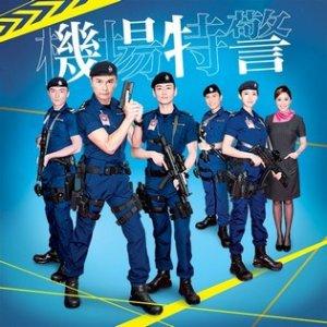 Airport Strikers (2020) photo