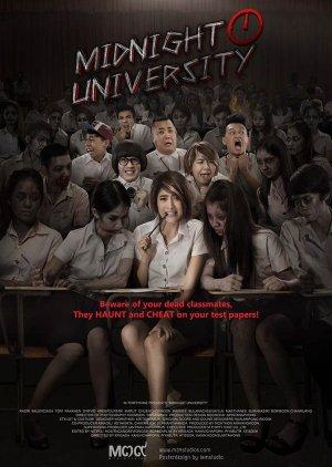 Midnight University (2016) poster