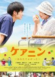 Illness: Neurodegeneration - (movies & dramas)