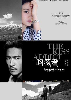 The Kiss Addict