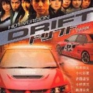 Drift (2006) photo