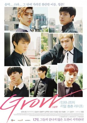 GROW: Infinite's Real Youth Life (2014) poster